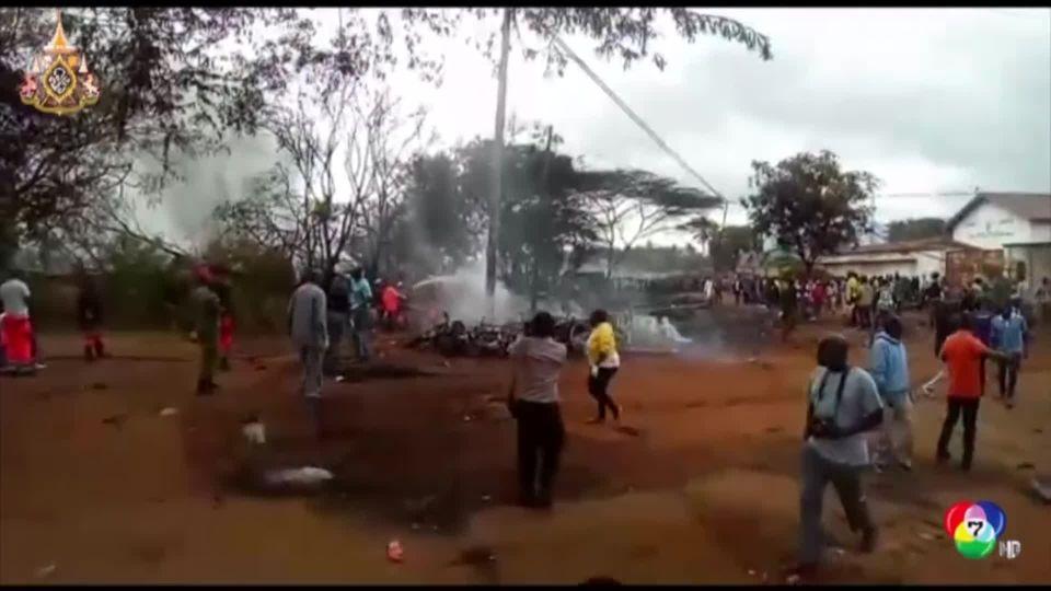 รถบรรทุกน้ำมันพลิกคว่ำ เกิดระเบิดรุนแรงในแทนซาเนีย