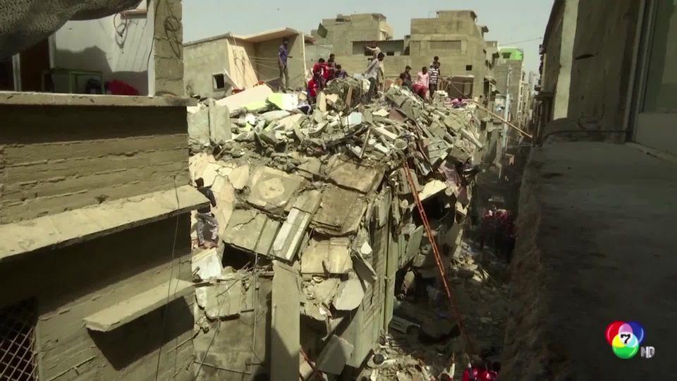 อาคารที่พักอาศัยพังถล่มในปากีสถาน มีผู้เสียชีวิตกว่า 10 คน