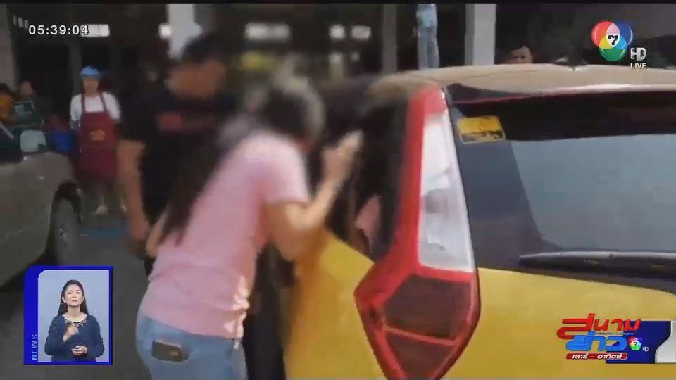 นาทีระทึก! ช่วยชีวิตเด็กหญิงวัย 3 ขวบ ติดในรถหวิดขาดอากาศหายใจ จ.สระบุรี