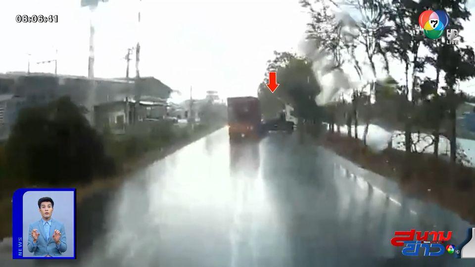 ภาพเป็นข่าว : ระทึก! ฝนตกถนนลื่น รถพ่วงเสียหลักหมุนกลางถนน
