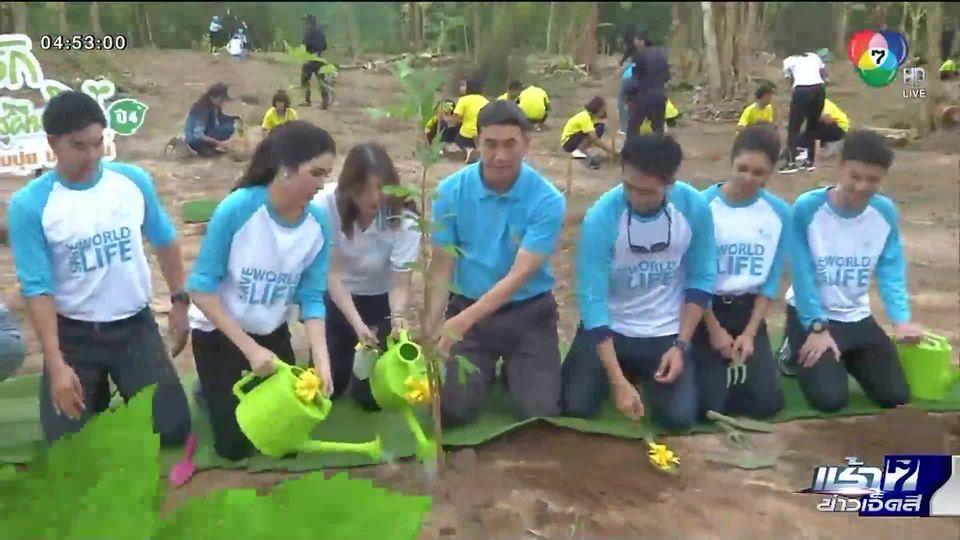 Green Report : ช่อง 7HD ส่งมอบผืนป่า 60 ไร่ จ.ราชบุรี
