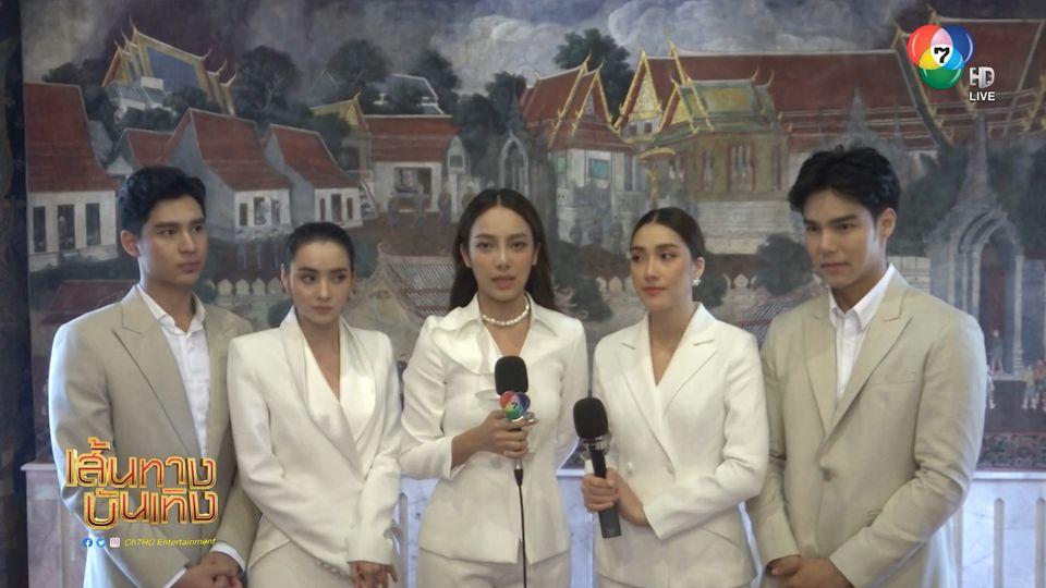 นักแสดงช่อง 7HD ร่วมพิธีสมโภชพระอุโบสถและบูรณะภาพจิตรกรรมฝาผนัง วัดเสนาสนารามฯ จ.พระนครศรีอยุธยา