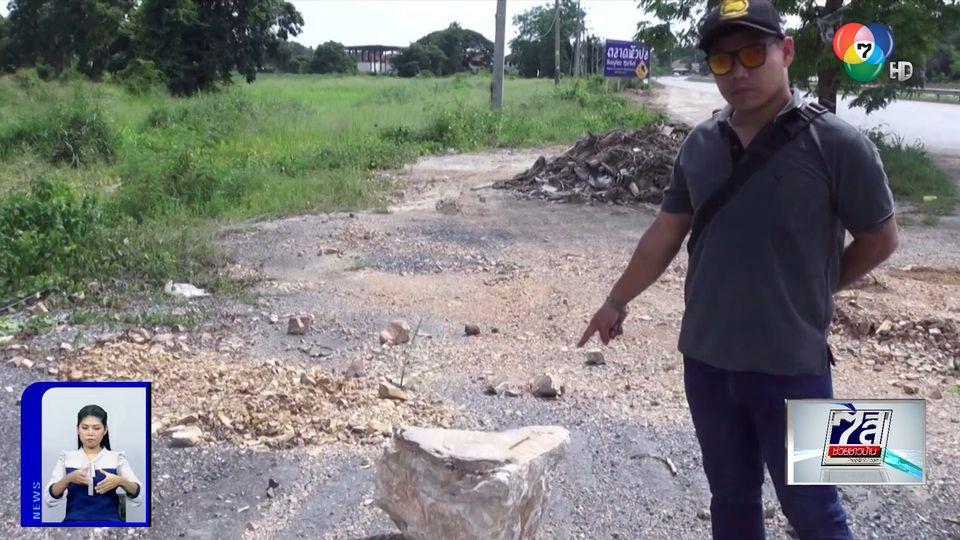 รถบรรทุกลักลอบเทเศษหินทิ้ง ริมถนนพุแค-หล่มสัก จ.สระบุรี