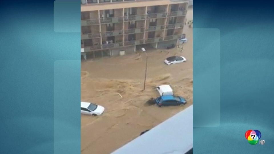 เผยภาพน้ำท่วมหนักบนเกาะในฝรั่งเศส จนรถยนต์ไหลไปตามกระแสน้ำ