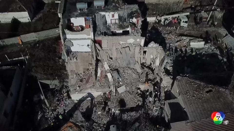คืบหน้าเหตุแผ่นดินไหวรุนแรง 6.4 ในแอลเบเนีย เกิดอาฟเตอร์ช็อกมากกว่า 100 ครั้ง