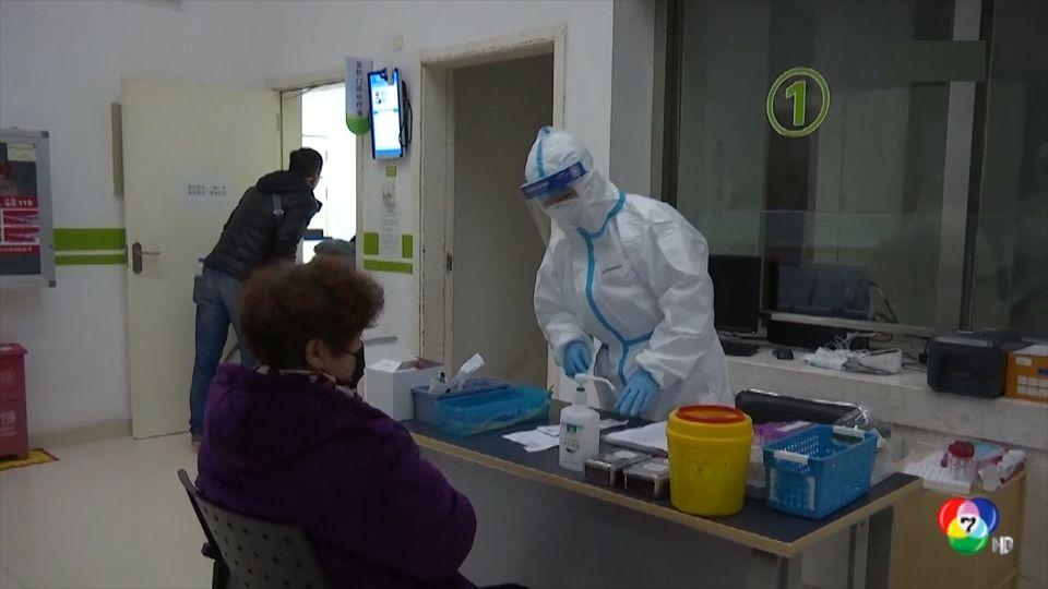 จีนสั่งพนักงานทำงานที่บ้าน ป้องกันการแพร่ระบาดไวรัสโคโรนา