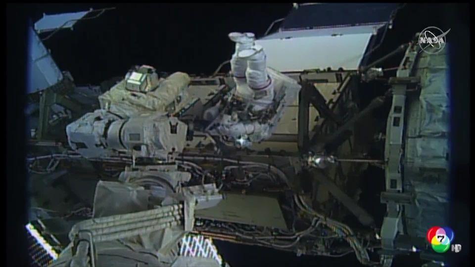 ประวัติศาสตร์ใหม่! นักบินอวกาศหญิงนาซาเดินอวกาศสำเร็จเป็นครั้งแรก
