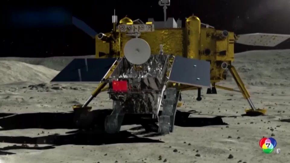 ยานสำรวจดวงจันทร์ อิ้ว์ทู่-2 จบภารกิจสำรวจดวงจันทร์ด้านไกลแล้ว