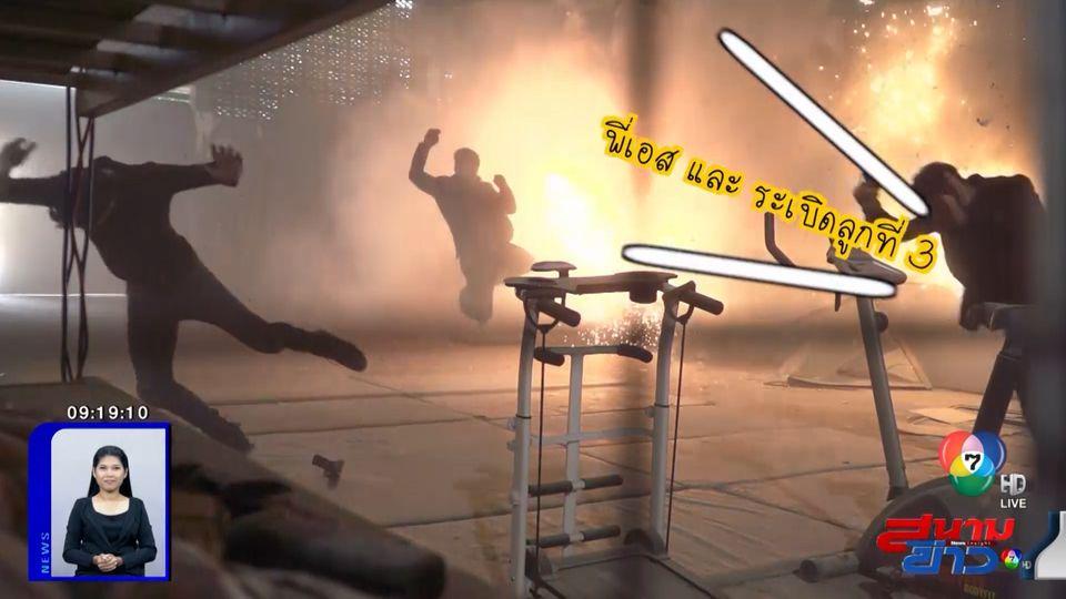 โอริเวอร์ จัดเต็ม! ฉากระเบิดในโกดัง พร้อมคิวบู๊สุดเป๊ะ ในละคร กุหลาบเกราะเพชร : สนามข่าวบันเทิง