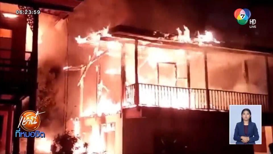 ระทึก! ไฟไหม้กุฏิไม้สักเก่าแก่อายุกว่า 100 ปี วัดดังเมืองขุนแผน วอดทั้งหลัง
