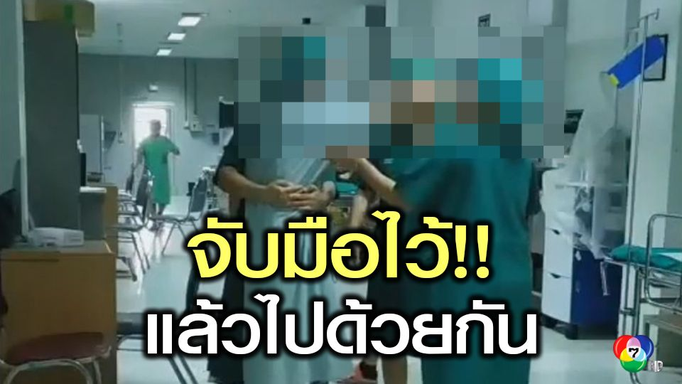ย้ายแพทย์-พยาบาล ทำงานธุรการ เซ่นแย่งห้องผ่าตัด