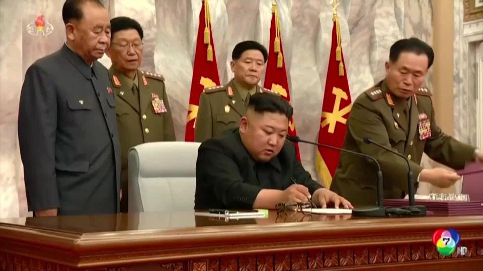 ผู้นำเกาหลีเหนือ ย้ำเร่งพัฒนาอาวุธนิวเคลียร์