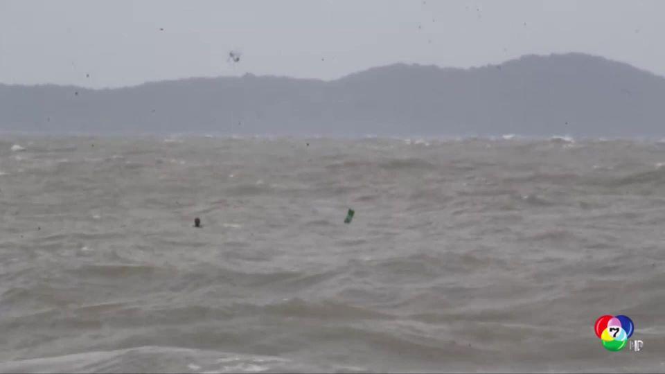 ฝ่าคลื่นลมแรงช่วยลูกเรือประมงที่ลอยคอกลางทะเล