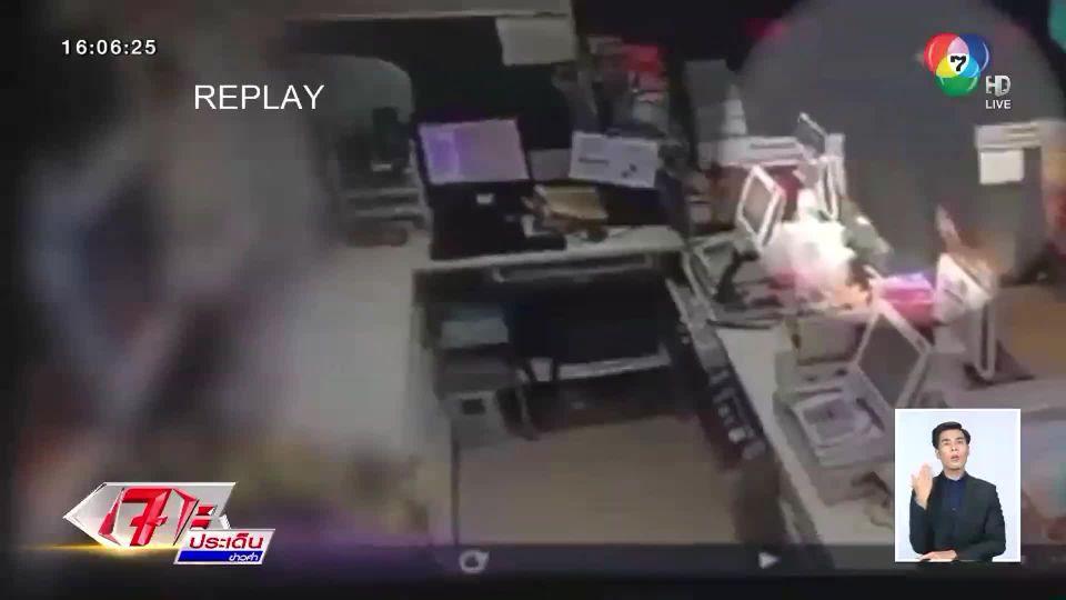 เปิดวงจรปิด นาทีคนร้ายบุกแทงพนักงานร้านสะดวกซื้อ ตั้งปมชิงทรัพย์-แค้นส่วนตัว