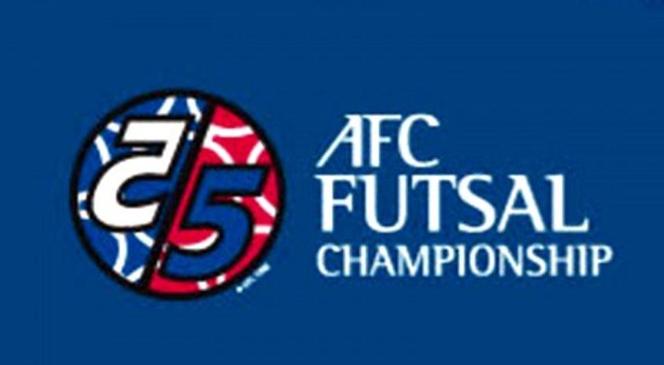 ฟุตซอลชิงแชมป์เอเชีย 2016