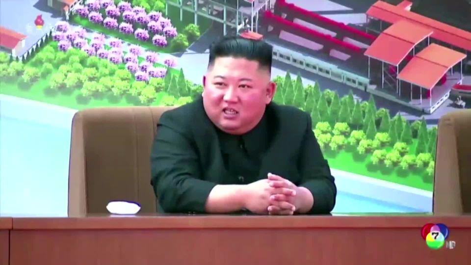 หน่วยข่าวกรองของเกาหลีใต้ ระบุไม่มีหลักฐานชัด คิม จอง อึน ผ่าตัดหัวใจ