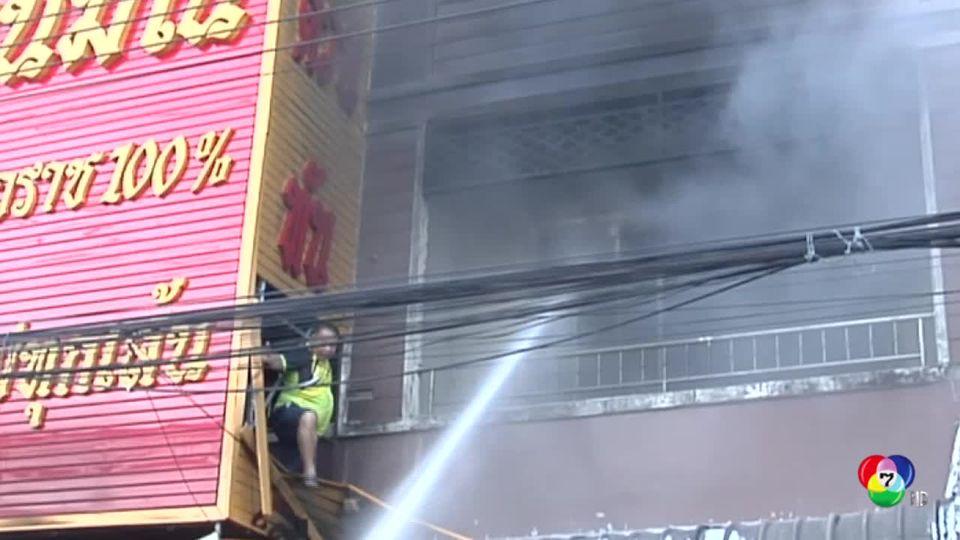 ช่วย 2 พ่อลูก จากเหตุเพลิงไหม้บ้าน