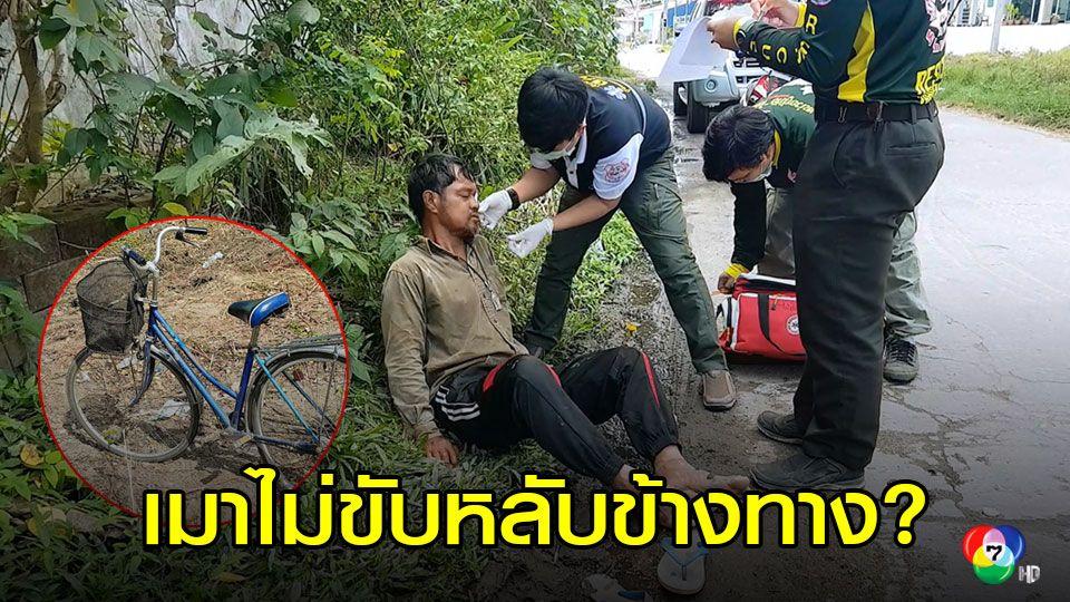 เมาไม่ขับหวั่นเกิดอุบัติเหตุขอนอนหลับข้างถนน