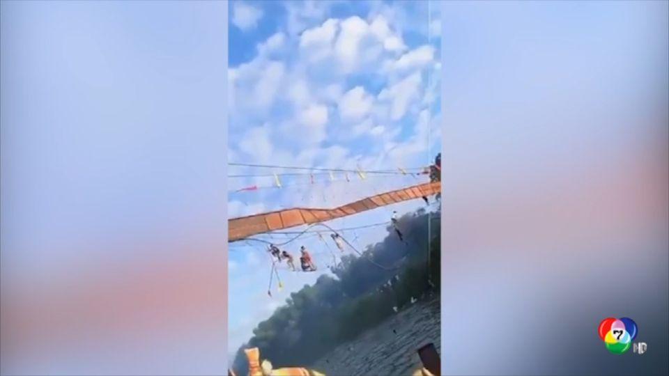 เหตุสะพานพังถล่ม ในฟิลิปปินส์ พบผู้เสียชีวิตแล้ว 1 คน