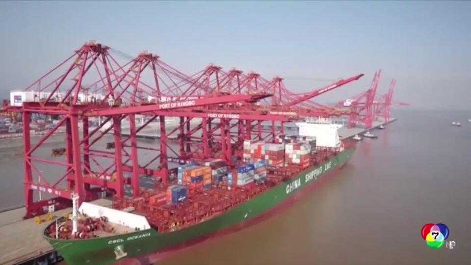 สหรัฐฯ เตรียมยกเลิกเก็บภาษีสินค้าจีน