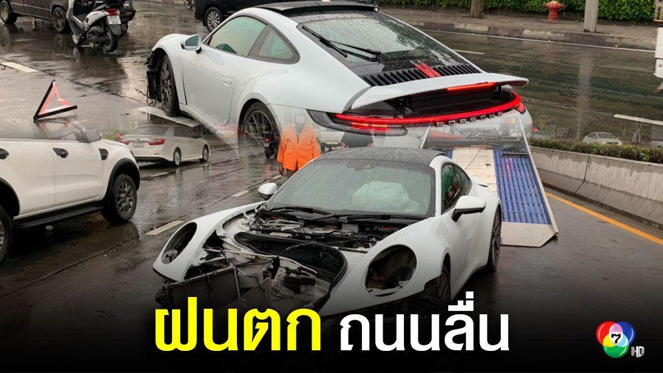 รถหรูเสียหลักชนเสาไฟฟ้าข้างทาง เหตุฝนตกถนนลื่น