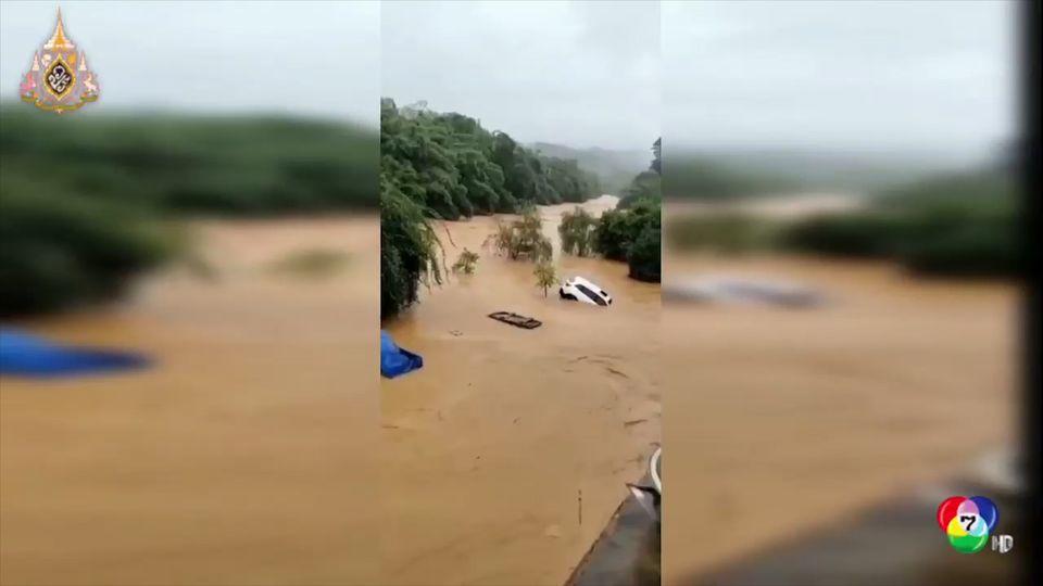 เกิดเหตุน้ำท่วมฉับพลันในจีน กระแสน้ำพัดรถยนต์หลายคันจมน้ำ