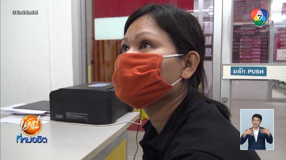 รวบหญิง 34 ปี รับว่าจ้างนำทองปลอมตระเวนจำนำ ตามร้านทองทั่วภาคอีสาน