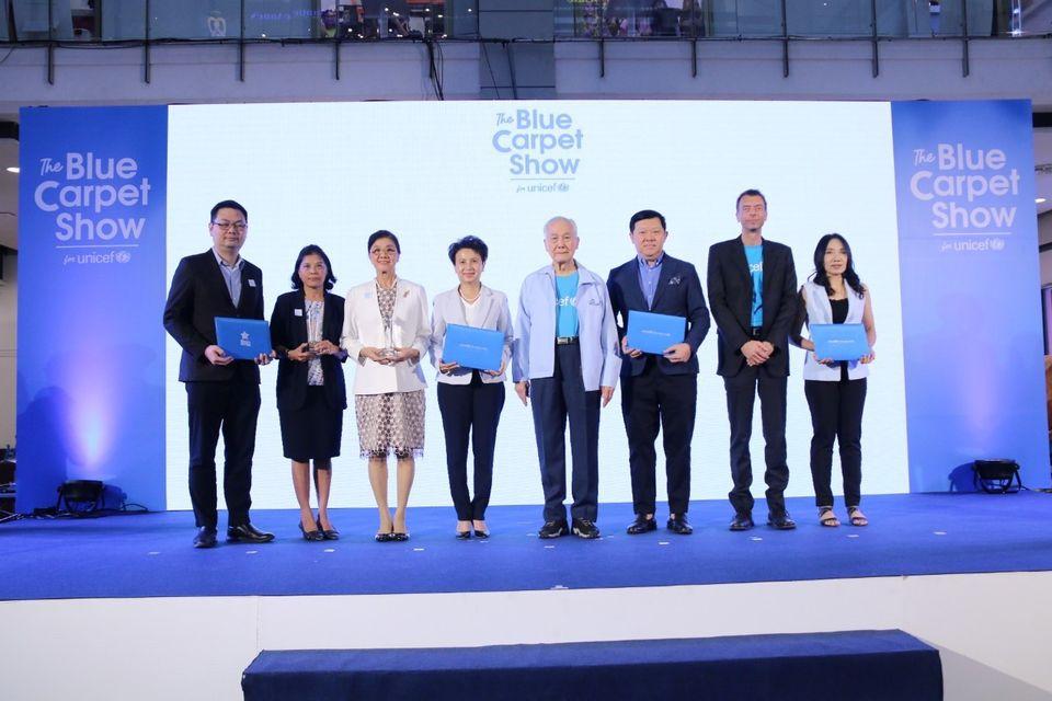 ช่อง 7HD เข้ารับประกาศนียบัตรร่วมสนับสนุนพันธกิจ ยูนิเซฟ ประเทศไทย ต่อเนื่องเป็นปีที่ 2
