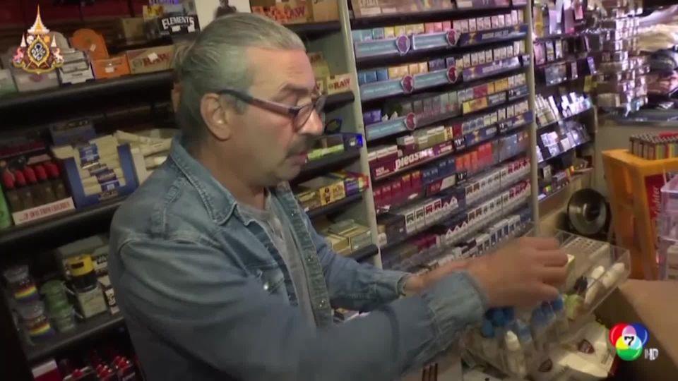 ซานฟรานซิสโก จ่อแบนบุหรี่ไฟฟ้า ผู้ประกอบการหวั่นวัยรุ่นซื้อ-ขายในตลาดมืด