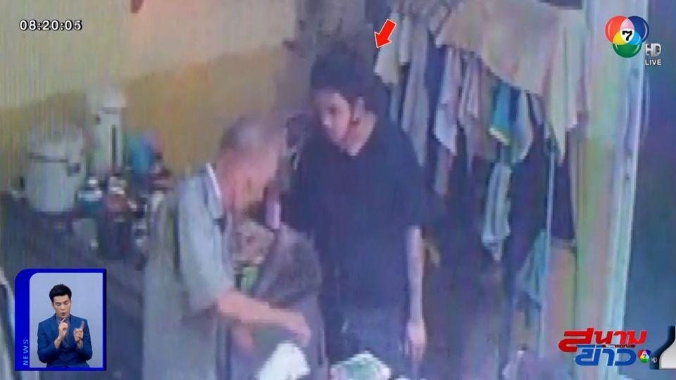 ภาพเป็นข่าว : เตือนภัย หลอกขอเข้าห้องน้ำศาลเจ้า ก่อนแอบฉกเงิน จ.ปทุมธานี