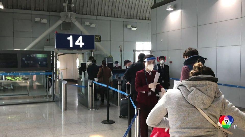 จีนเตือนประชาชนระวังการเดินทางเข้าออสเตรเลีย