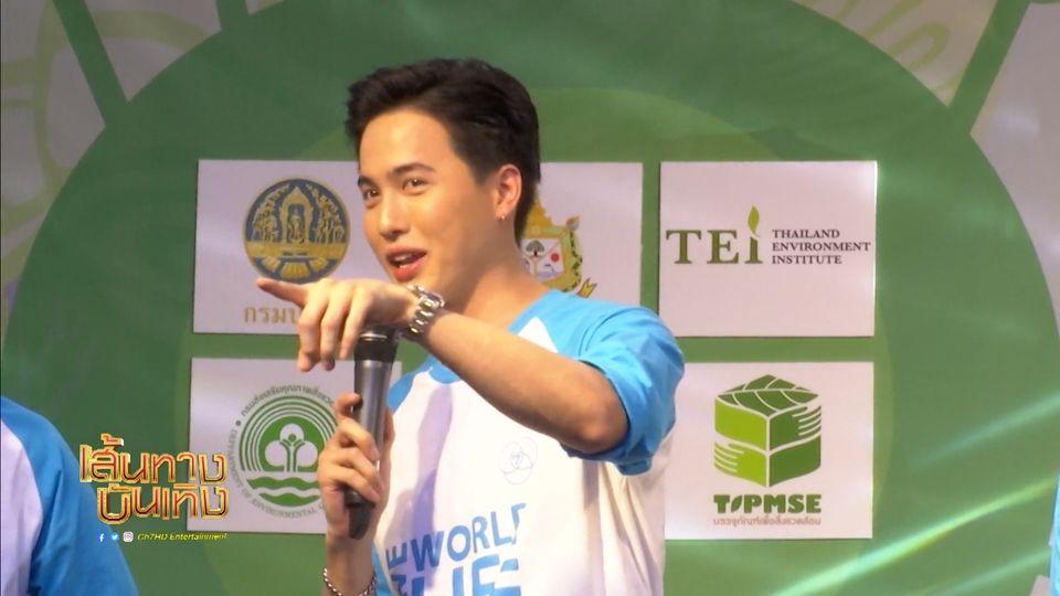 เมื่อ โก้ วศิน Rap สดๆ ในงาน พลังคนไทย ปันรักให้โลก | เฮฮาหลังจอ