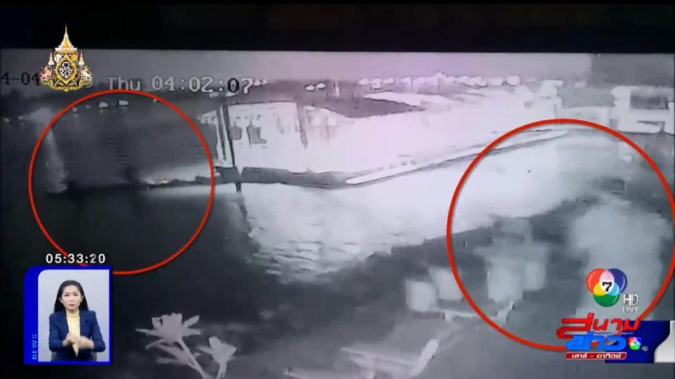 สัปเหร่อคว้าหนังสติ๊กไล่ยิงคนร้ายเข้ามาขโมยปลาบริเวณวัด
