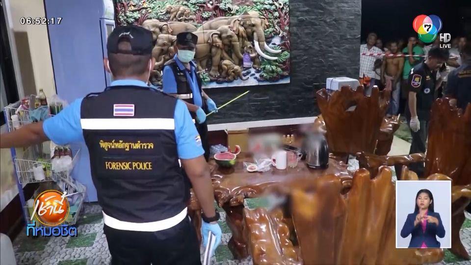มือปืนโหด บุกยิงเถ้าแก่รับซื้อไม้ยางพารา-ปาล์มน้ำมัน เสียชีวิตคาบ้าน