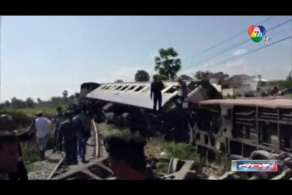 เร่งซ่อมรางรถไฟ ยอดผู้เสียชีวิต 3 คน