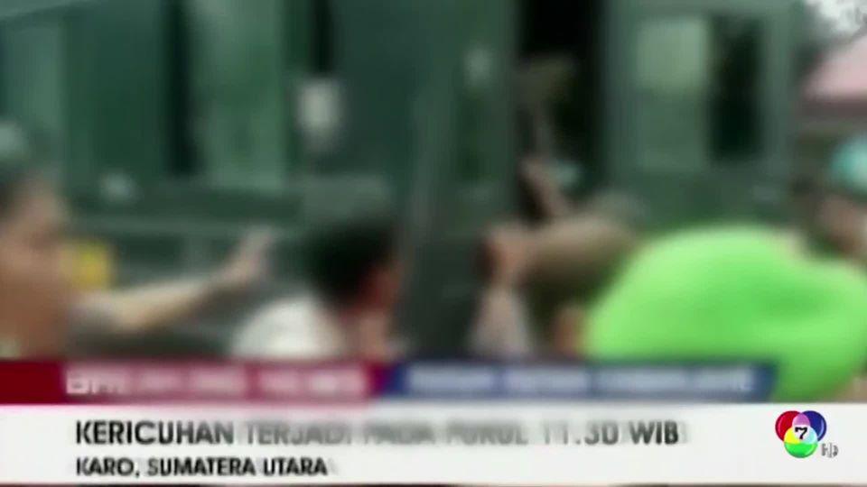 นักโทษอินโดนีเซียเผาเรือนจำ เหตุสภาพแวดล้อมแออัด