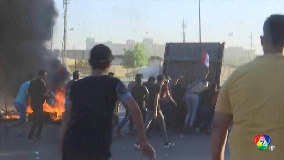 ยูเอ็นเรียกร้องให้ยุติความรุนแรงการประท้วง ในอิรัก