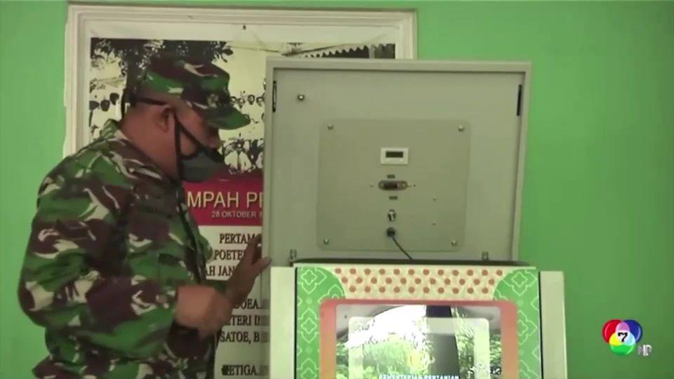 อินโดนีเซีย ตั้งตู้เอทีเอ็มข้าวช่วยเหลือประชาชนช่วงโควิด-19