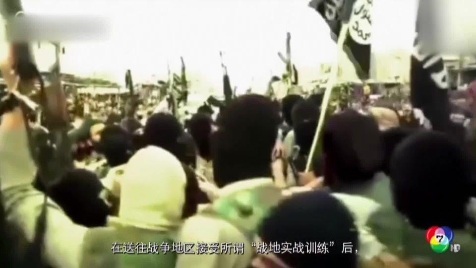 สถานีโทรทัศน์ของจีนเผยข้อมูลกลุ่มก่อการร้ายในซินเจียง