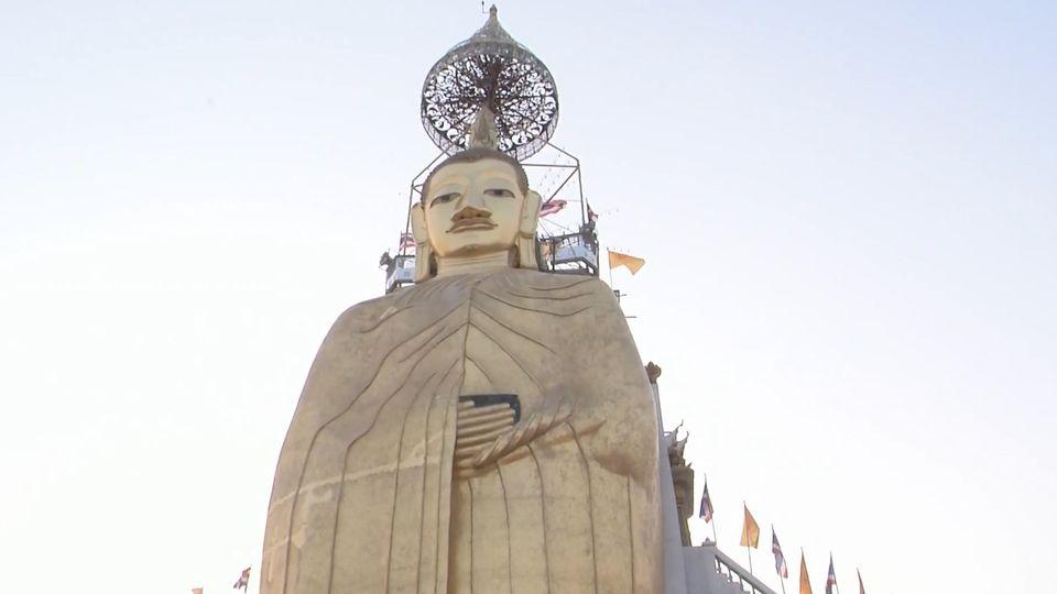 พระเจ้าวรวงศ์เธอ พระองค์เจ้าสิริภาจุฑาภรณ์ ทรงเปิดงานนมัสการพระบรมสารีริกธาตุ ปิดทององค์หลวงพ่อโต และทำบุญบ่อน้ำพระพุทธมนต์ สมเด็จพระพุฒาจารย์ โต พฺรหฺมรํสี ประจำปี 2563