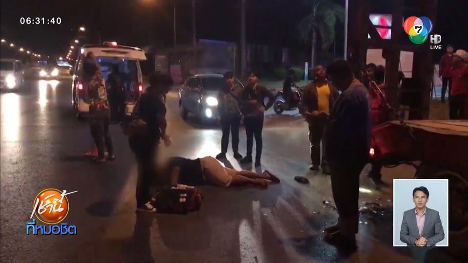 อุทาหรณ์ ชายขี่ จยย.เล่นโทรศัพท์เพลิน พุ่งชนท้ายรถบรรทุกจอดริมทาง เจ็บ 2 คน