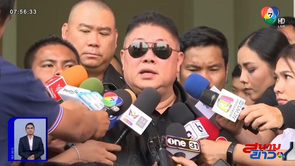 คืบหน้าคดีคนร้ายบุกยิงชิงทองกลางห้างลพบุรี