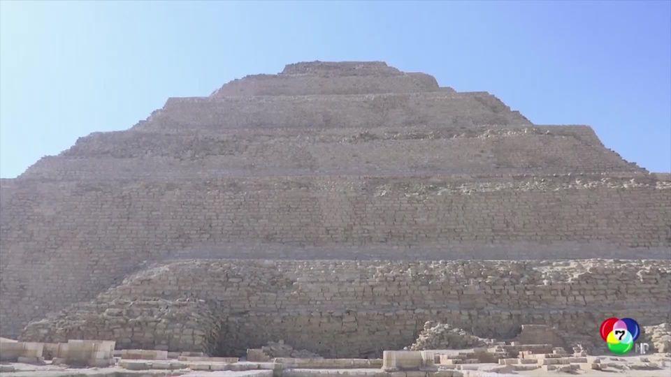 อียิปต์เปิดให้นักท่องเที่ยวเข้าชมพีระมิดโจเซอร์อีกครั้ง