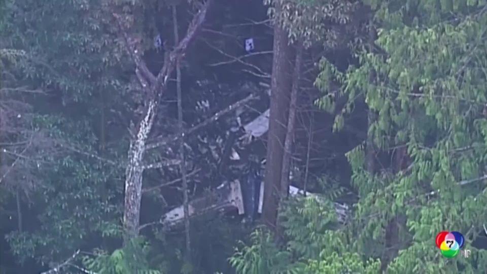 อุบัติเหตุเครื่องบินเล็กตกในแคนาดา
