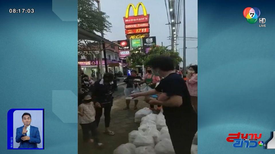 ภาพเป็นข่าว : ใจใหญ่มาก! หนุ่มน้ำใจงาม แจกเงิน-อาหารให้ชาวบ้านที่เดือดร้อนจากโควิด-19