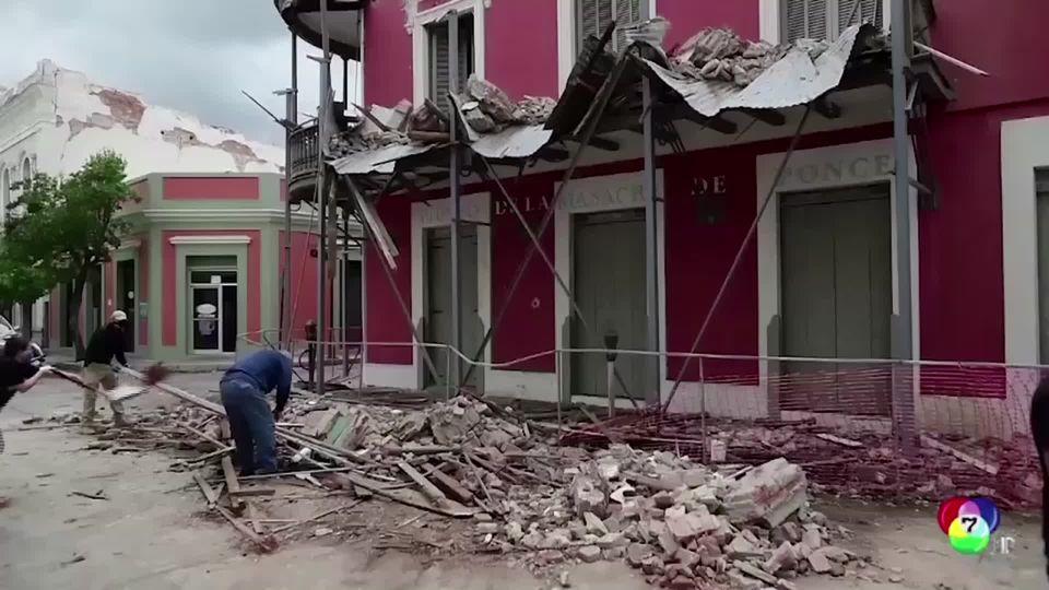 แผ่นดินไหวขนาด 5.4 เขย่าเปอร์โตริโก บ้านเรือนเสียหายจำนวนมาก