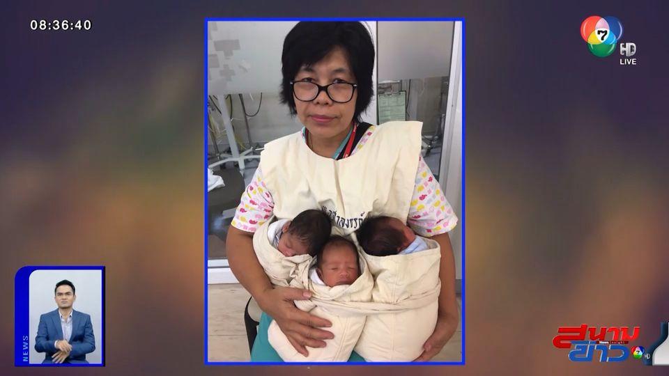 ภาพเป็นข่าว : ชื่นชมเจ้าหน้าที่ รพ.จุฬาฯ ช่วยกันขนย้ายเด็กทารก ขณะเกิดเหตุเพลิงไหม้