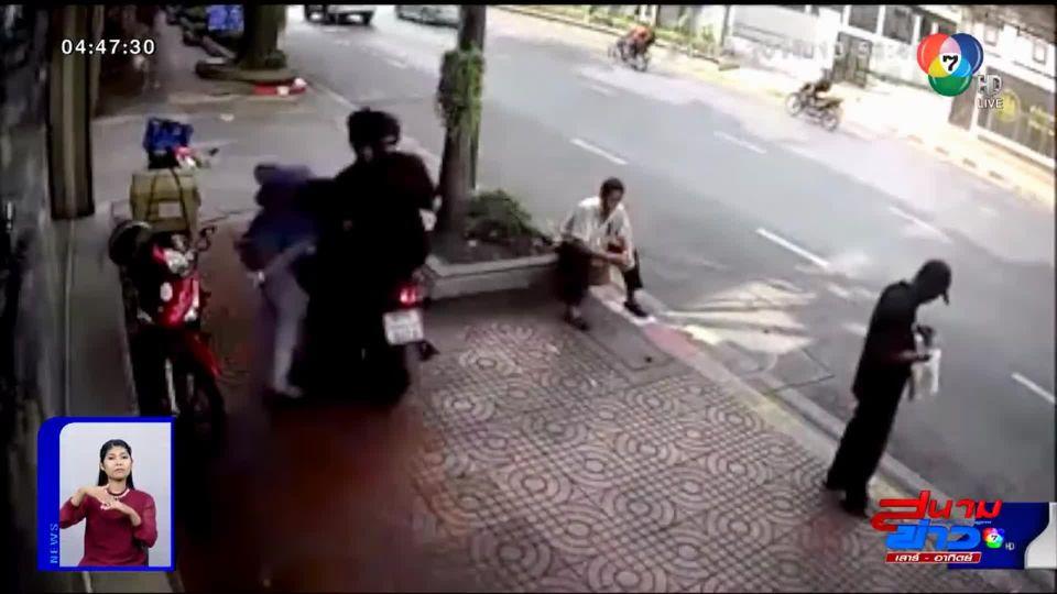 เตรียมส่งฟ้อง! หนุ่มขี่ จยย.บนทางเท้า หลังฉุนถูกต่อว่า-วนรถกลับมาชน