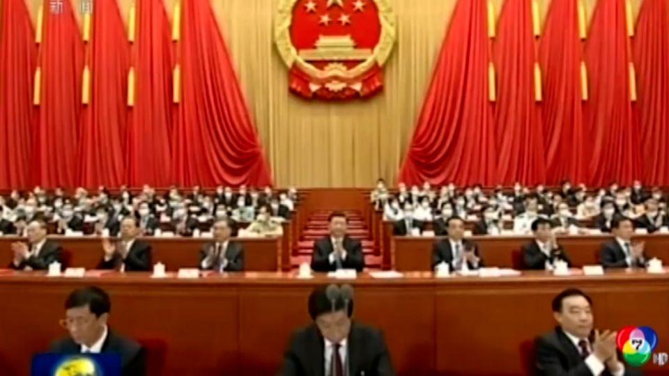 4 ชาติมหาอำนาจร่วมแถลงประณามจีน