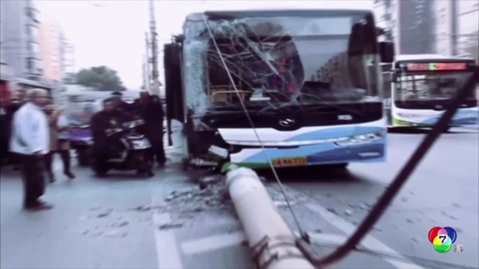 ระทึก รถบัสชนเสาไฟฟ้าล้มเกือบใส่ชายจีน